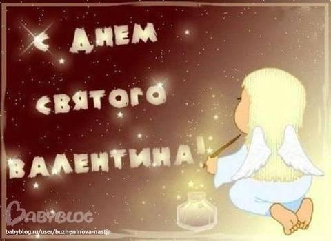 http://se.uploads.ru/t/NQICq.jpg