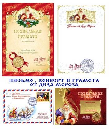 http://se.uploads.ru/t/NS9Hg.jpg