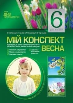 http://se.uploads.ru/t/NTE4g.jpg