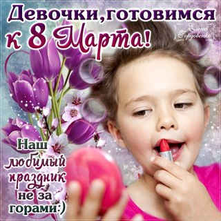 http://se.uploads.ru/t/NUnyr.jpg