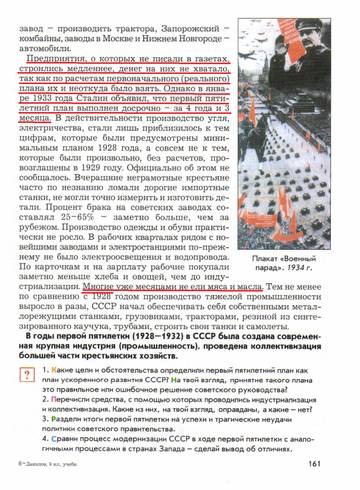 http://se.uploads.ru/t/NeWnC.jpg
