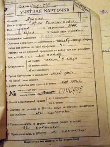 http://se.uploads.ru/t/NfAXb.jpg