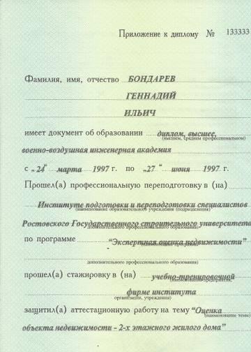 http://se.uploads.ru/t/Nk0Ha.jpg