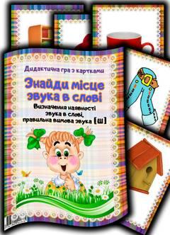 http://se.uploads.ru/t/NnK8w.jpg