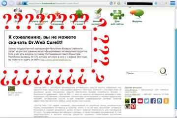 http://se.uploads.ru/t/NnePV.jpg