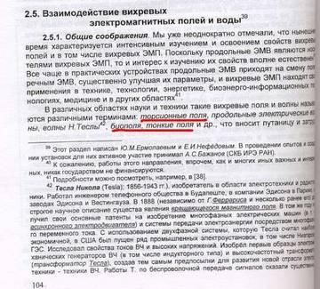 http://se.uploads.ru/t/NoRb6.jpg