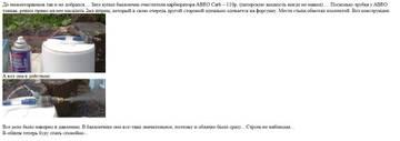 http://se.uploads.ru/t/Noh3E.jpg