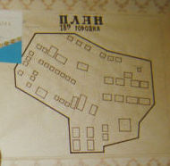http://se.uploads.ru/t/NrfTd.jpg