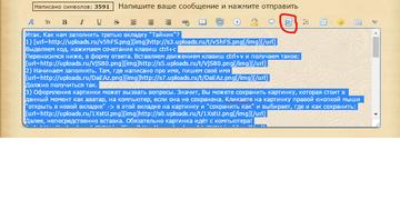 http://se.uploads.ru/t/O3Js7.png