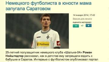 http://se.uploads.ru/t/O8pQb.jpg