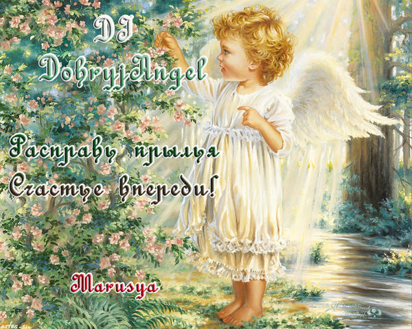 http://se.uploads.ru/t/OAcG1.jpg