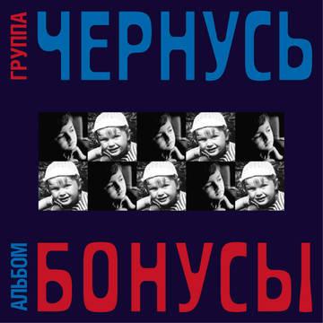 http://se.uploads.ru/t/OB95A.jpg