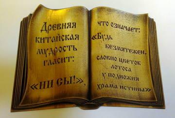 http://se.uploads.ru/t/OIE1W.jpg