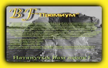 http://se.uploads.ru/t/OKa0x.jpg