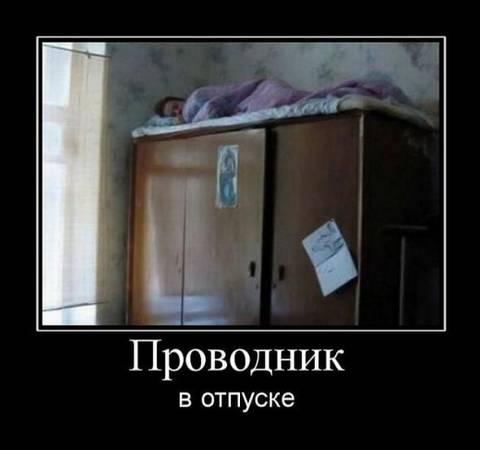 http://se.uploads.ru/t/OMbFD.jpg