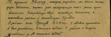 http://se.uploads.ru/t/ONU9J.jpg