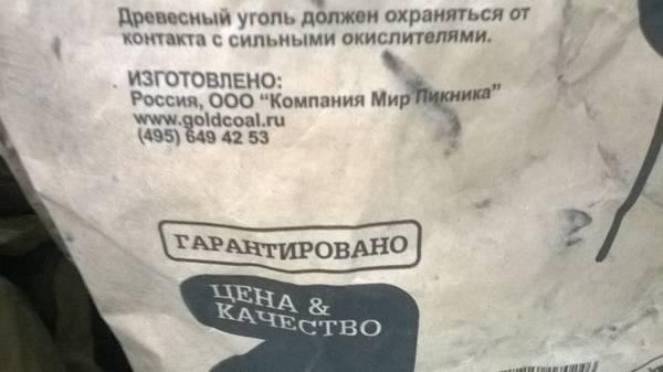 http://se.uploads.ru/t/ORuY7.jpg