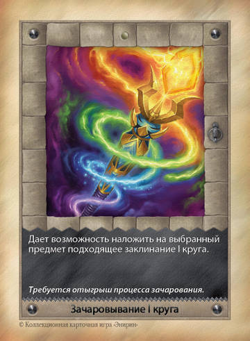 http://se.uploads.ru/t/OWA65.jpg
