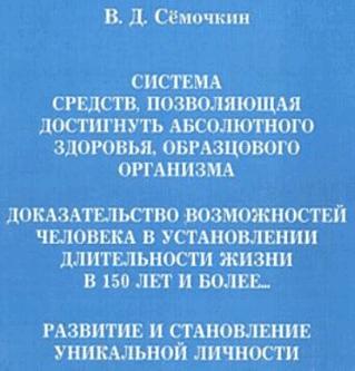 http://se.uploads.ru/t/OWVXx.png