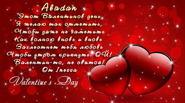http://se.uploads.ru/t/OWp2Y.jpg