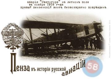 http://se.uploads.ru/t/Oa1Ft.jpg