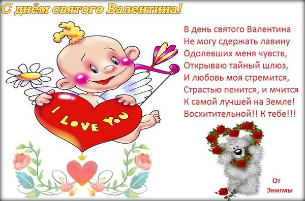 http://se.uploads.ru/t/OfwA1.jpg