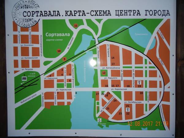 http://se.uploads.ru/t/OgRVk.jpg