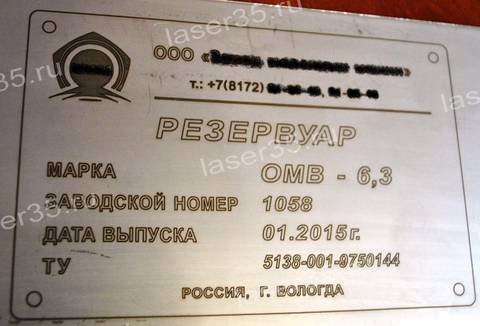 http://se.uploads.ru/t/OhUyQ.jpg