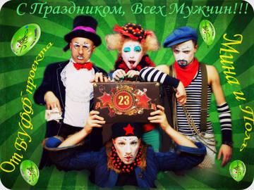 http://se.uploads.ru/t/OjXxu.jpg