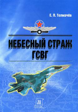 http://se.uploads.ru/t/OlzYg.jpg