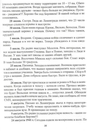 http://se.uploads.ru/t/OpvM8.jpg