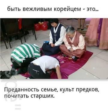 http://se.uploads.ru/t/Oq3Sb.jpg