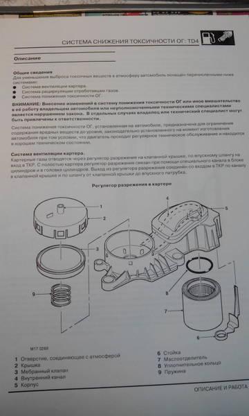 http://se.uploads.ru/t/P1bXW.jpg