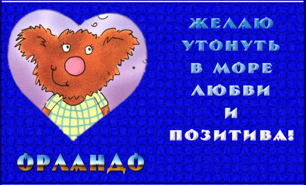 http://se.uploads.ru/t/PCs09.jpg