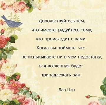http://se.uploads.ru/t/PCt2J.jpg