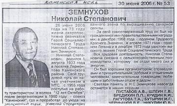 http://se.uploads.ru/t/PGkrR.jpg