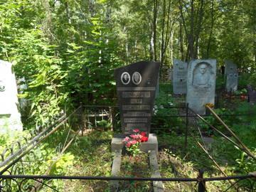 http://se.uploads.ru/t/PO8Rb.jpg
