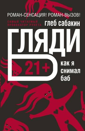 http://se.uploads.ru/t/POKhY.jpg