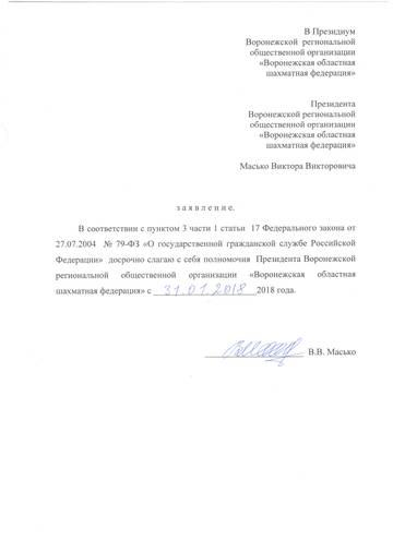 http://se.uploads.ru/t/PSZtO.jpg