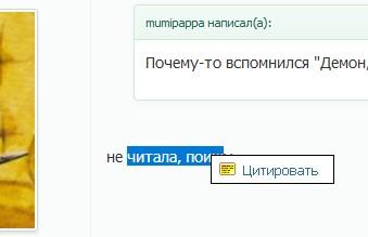 http://se.uploads.ru/t/PTfcj.jpg