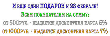 http://se.uploads.ru/t/PXjv5.jpg