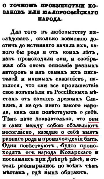http://se.uploads.ru/t/PYOgC.jpg
