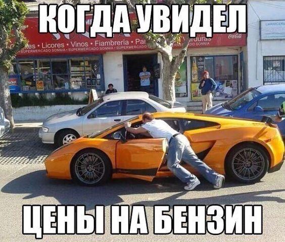 http://se.uploads.ru/t/PZf8D.jpg