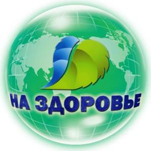 http://se.uploads.ru/t/PjVzh.jpg