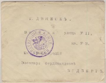 http://se.uploads.ru/t/PmCQc.jpg
