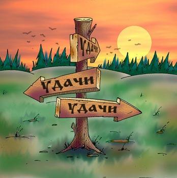 http://se.uploads.ru/t/PnVE7.jpg