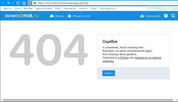 http://se.uploads.ru/t/PrSUR.jpg