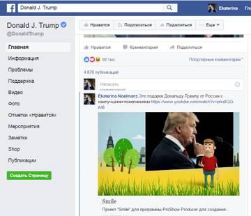 http://se.uploads.ru/t/PtIlA.jpg