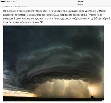 http://se.uploads.ru/t/Q2z0P.jpg