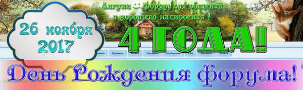 http://se.uploads.ru/t/Q4kZc.jpg